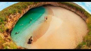 Пляж любви