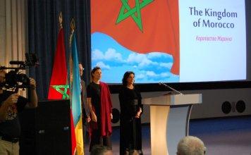 посол марокко